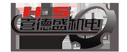 喜德盛 logo