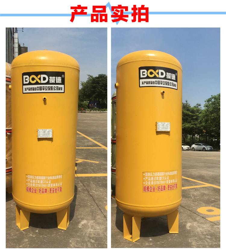 储气罐详情页_11.jpg