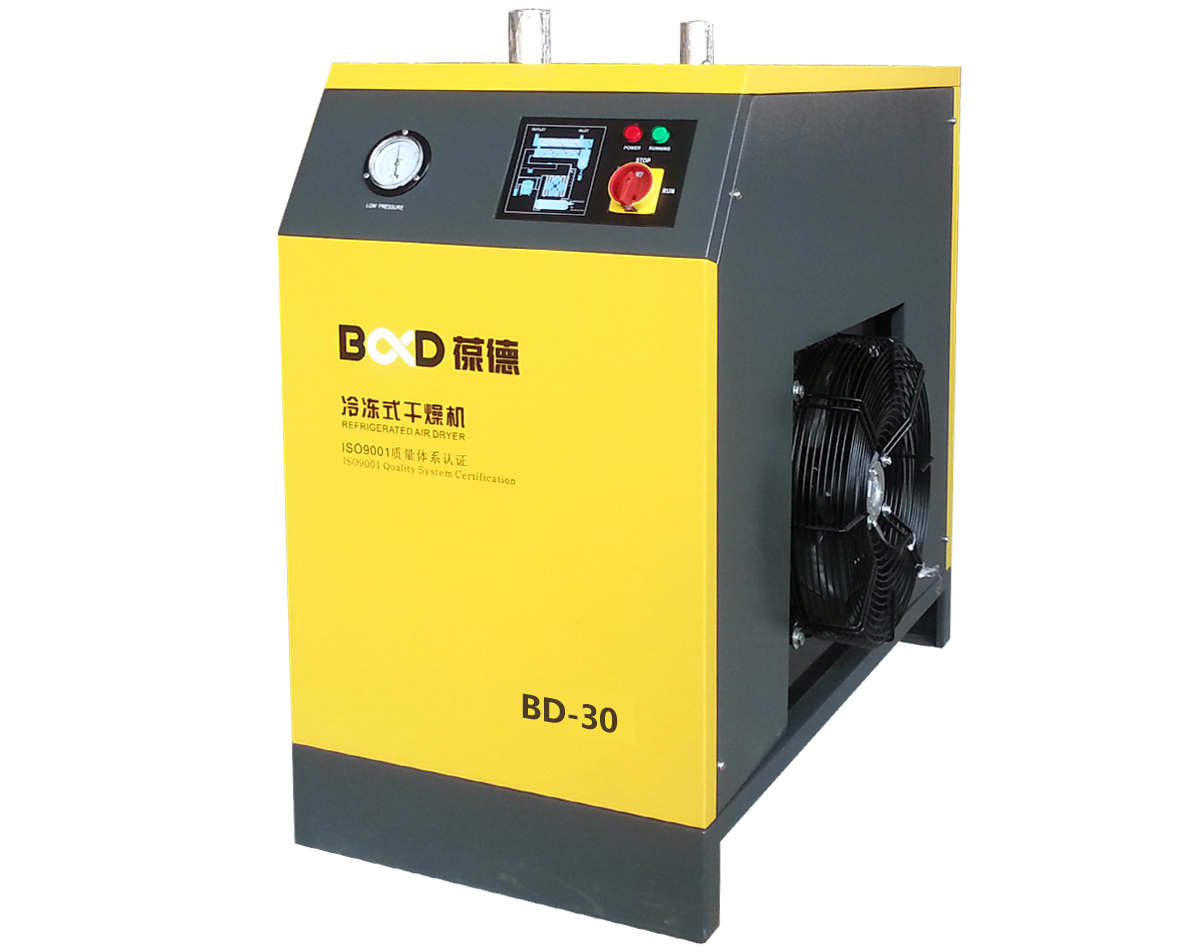 BD  Refrigerated air dryer